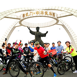 """Hongqisha"" Cycling Activities"